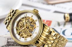 Đồng hồ Epos có giá bao nhiêu?