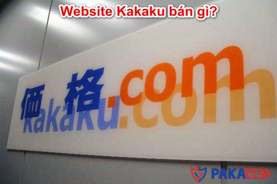 Website Kakaku bán gì?