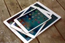 Có nên mua iPad trên Amazon không?