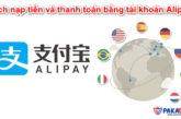 Alipay-la-gi