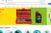 Giao diện website eBay