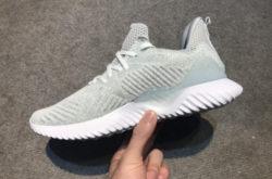 Order giày trên web thương mại điện tử của Mỹ