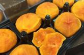Hồng sấy cung cấp nhiều vitamin cho cơ thể