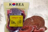 Nấm linh chi là thảo dược quý hiếm của Hàn Quốc