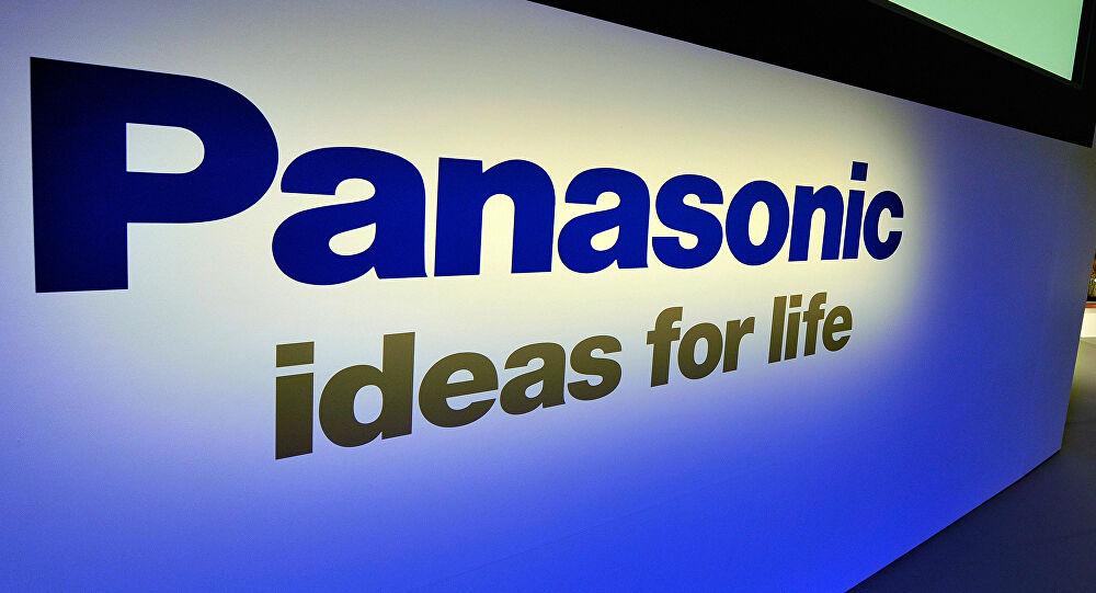 Panasonic là hãng đồ gia dụng lớn nhất Nhật Bản