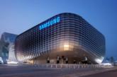 Samsung Electronics là công ty điện tử đa quốc gia lớn hàng đầu tại Hàn Quốc