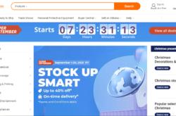 Các công ty mua hộ hàng trung quốc uy tín qua trang web Alibaba