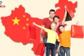 Dịch vụ mua hàng Trung Quốc giá rẻ, chuyên nghiệp, uy tín