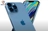 Iphone 13 pro max giá bao nhiêu?