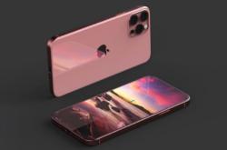 Phiên bản iPhone 13 màu hồng đốn tim fan nữ sắp ra mắt tại Việt Nam